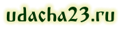 udacha23.ru text picture